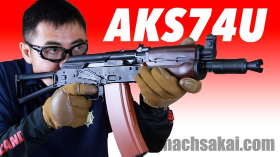 th_aks74u
