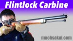 th_flintlock