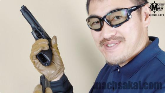 th_ksc-us-9mm-m9-gbb_15
