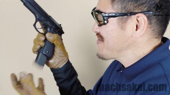 th_ksc-us-9mm-m9-gbb_16