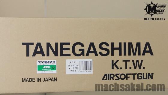 th_ktw-tanegashima_03
