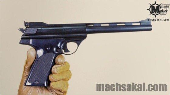 th_marushin-44automag-clint1-fixed-slide-gun_01