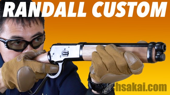 th_randall-custom