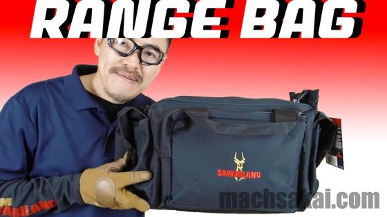 th_rangebag