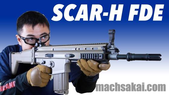 th_schar