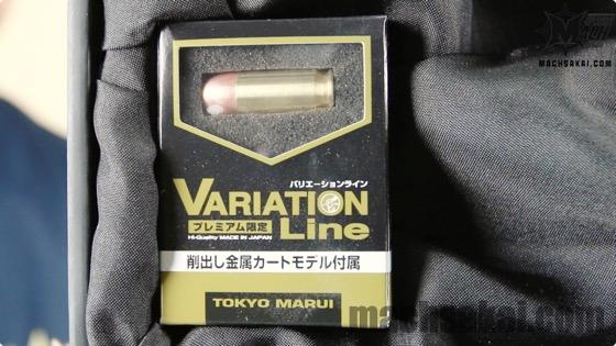 th_tokyo-marui-detonics-45_02
