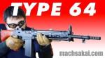 th_TYPE64