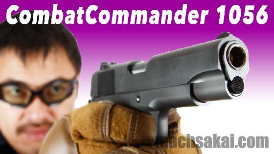 th_combatcommander1056
