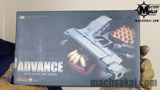 th_marui-g26-advance-gbb-review_02