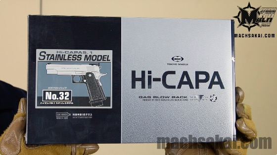 th_marui-hicapa-silver-gbb-review_00