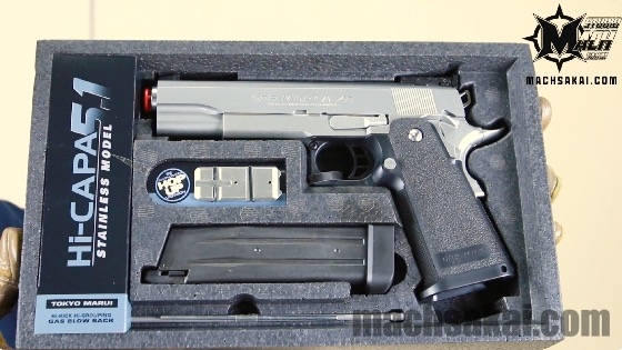 th_marui-hicapa-silver-gbb-review_02