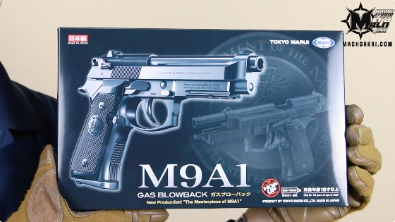 th_marui-m9a1-gbb-review_00