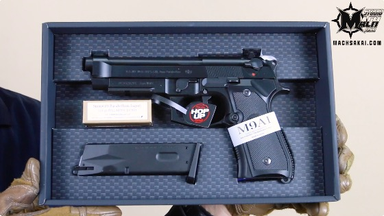 th_marui-m9a1-gbb-review_01