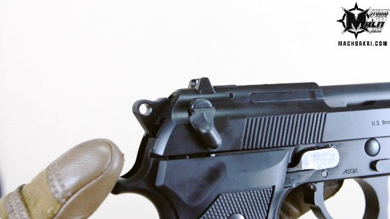 th_marui-m9a1-gbb-review_12