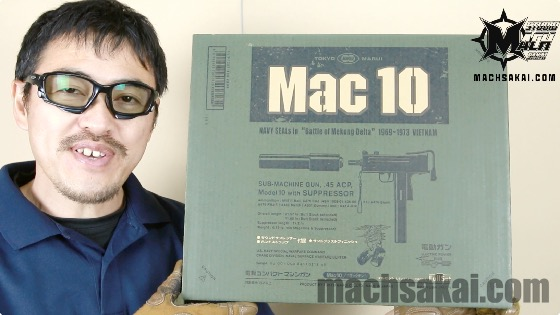 th_marui-mac10-aeg-review_02