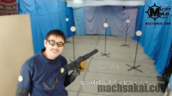 th_marui-mac10-aeg-review_42