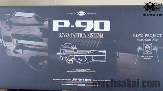 th_marui-p90-aeg-review_00
