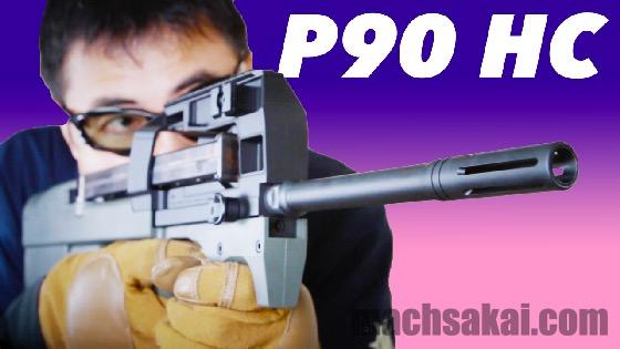th_p90hc