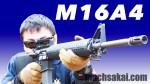 th_th__M16A4
