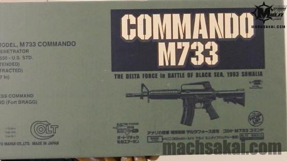 th_tokyo-marui-colt-m733-commando-aeg_00
