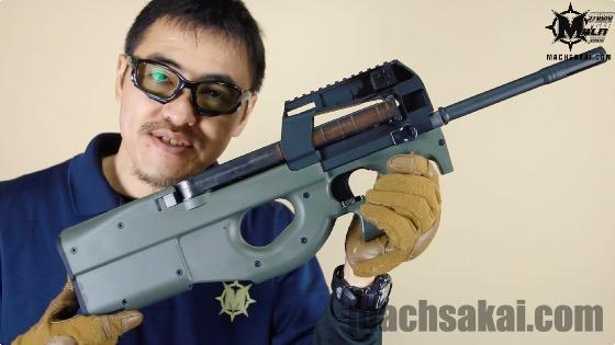 th_tokyo-marui-p90-hc-custom-aeg_04