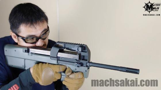 th_tokyo-marui-p90-hc-custom-aeg_28