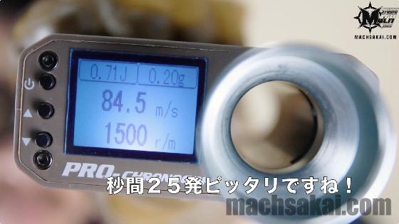 th_tokyo-marui-p90-hc-custom-aeg_30
