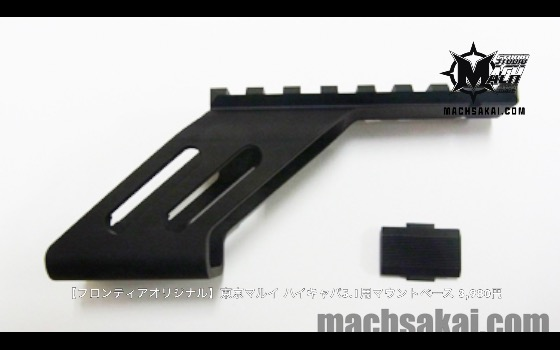 th_tokyomarui-hicapa-mount-review_12