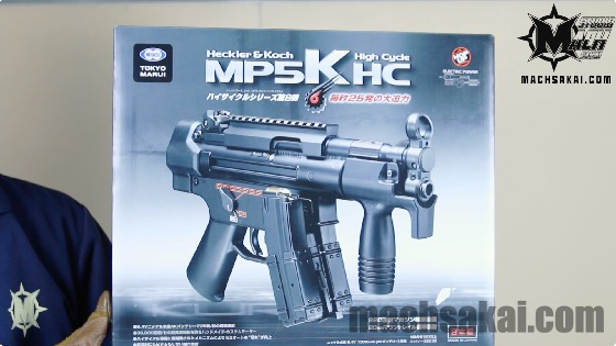 th_tokyomarui-mp5khc-aeg-review_03