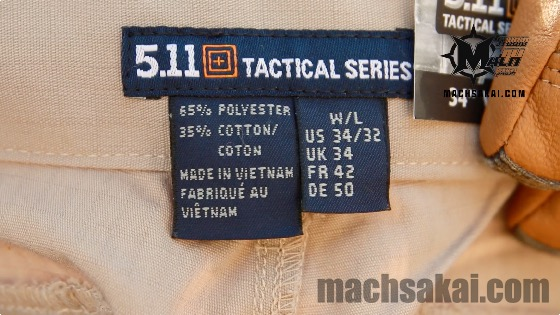 th_511-tactical-flex-tac-stryke-pants-review_05