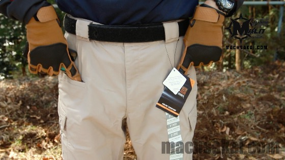th_511-tactical-flex-tac-stryke-pants-review_19
