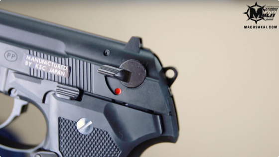 th_KSC-beretta-cougar-f8000-gbb-airsoft-review_22