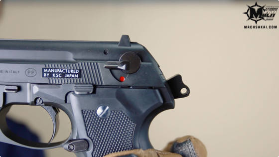 th_KSC-beretta-cougar-f8000-gbb-airsoft-review_23