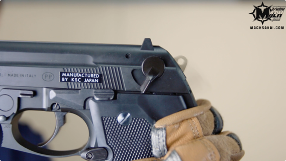 th_KSC-beretta-cougar-f8000-gbb-airsoft-review_24