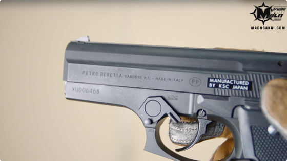 th_KSC-beretta-cougar-f8000-gbb-airsoft-review_30