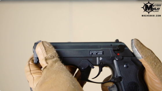 th_KSC-beretta-cougar-f8000-gbb-airsoft-review_31