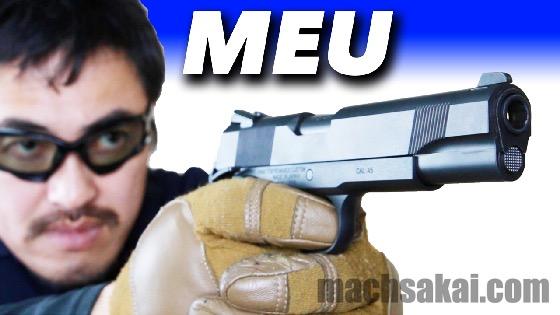 th_MEU