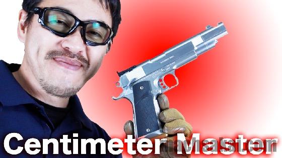 th_centimeter