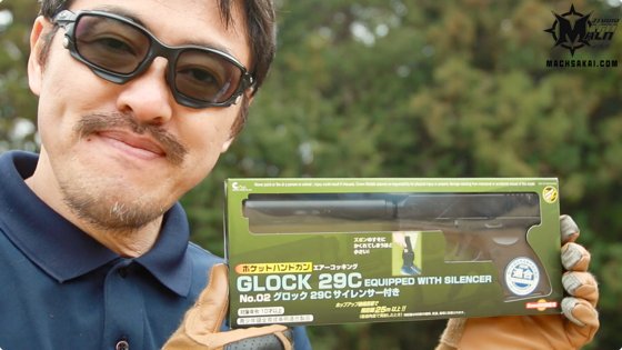 th_crown-glock29c-silencer-review_01