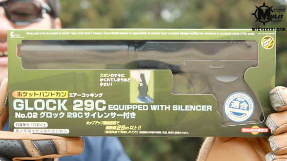 th_crown-glock29c-silencer-review_02