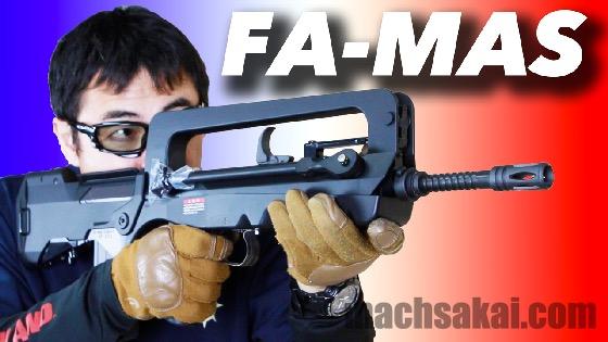 th_famas