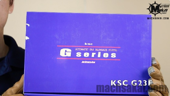 th_ksc-g23f-gbb-airsoft-review_00