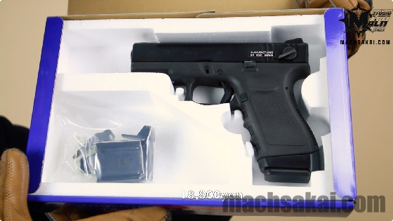 th_ksc-g23f-gbb-airsoft-review_01