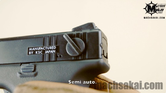 th_ksc-g23f-gbb-airsoft-review_31