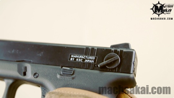 th_ksc-g23f-gbb-airsoft-review_32