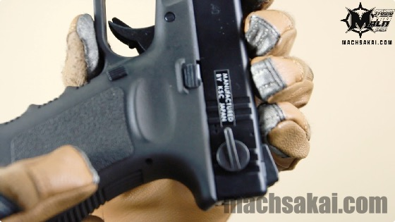 th_ksc-g23f-gbb-airsoft-review_36