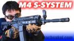 th_m4ssystem