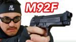 th_m92f