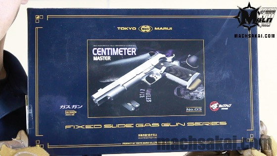 th_marui-cetimeter-master-gasgun-review_00