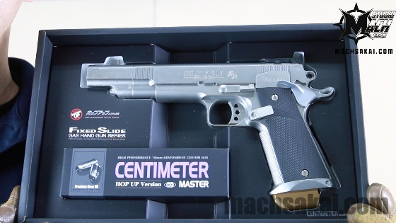 th_marui-cetimeter-master-gasgun-review_01
